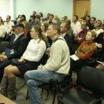 Конференция полиграфистов по вопросам автоматизации полиграфических предприятий