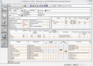 PrintEffect - программа для типографии