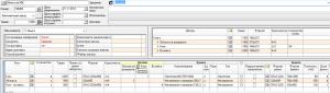 PrintEffect - описание деталей и листов