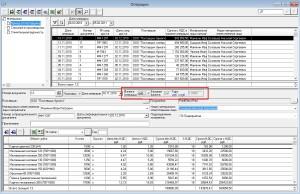 Курс валюты при регистрации прихода